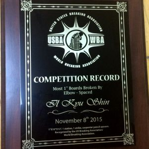 CompetitionRecordPlaque